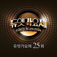 Duet Song Festival Ep.25