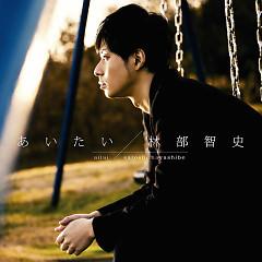 Aitai - Satoshi Hayashibe