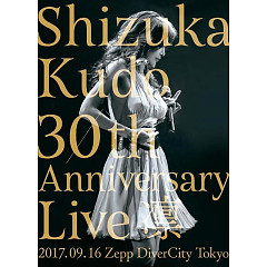 30th Anniversary Live Rin CD1