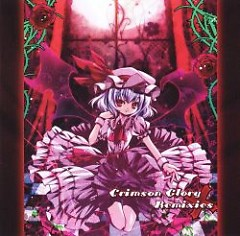 Crimson Glory Remixies + - NJK Record