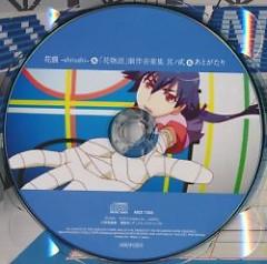Hanaato -shirushi- & Ongakushii Sono Ni