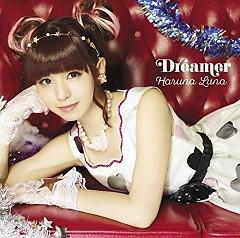 Dreamer - Luna Haruna