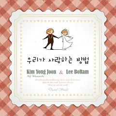 The Way We Love - Kim Young Jun,Lee Boram