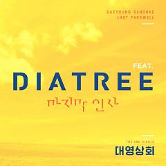 Last Farewell - Dia Tree