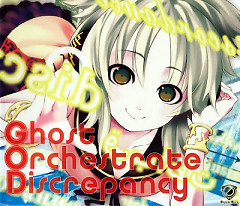 Ghost Orchestrate Discrepancy - Digitalic Party