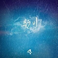 Cold Rain (Single)