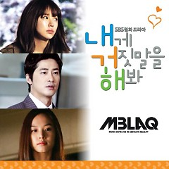 Lie To Me OST Part.3