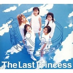 The Last Princess - Princess Princess