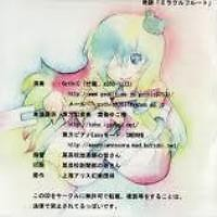 東の方の奏楽歌 - GothiC