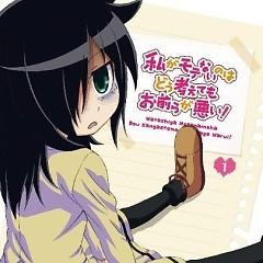 Watashi ga Motenai no wa Dou Kangaete mo Omaera ga Warui! - Variety CD 1