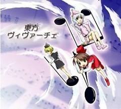 東方ヴィヴァーチェ (Touhou Vivaache) - Cherry Lunaburst
