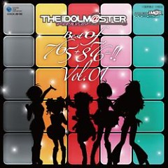 THE IDOLM@STER BEST OF 765+876=!! VOL.01 (CD2)