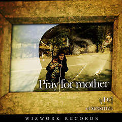 Pray For Mother