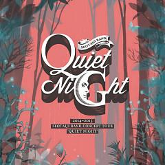 2014-2015 SEOTAIJI BAND CONCERT TOUR – QUIET NIGHT (CD1) - Seo Taiji