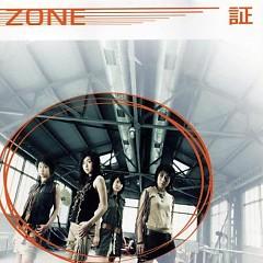 証 (Akashi)  - Zone