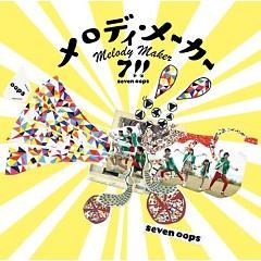 Melody Maker - 7!!