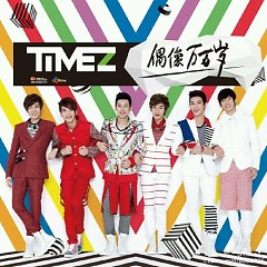 The 1st EP (China Version) - Timez