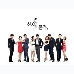 A Gentleman's Dignity Full Ost -