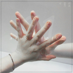 01. (Single)