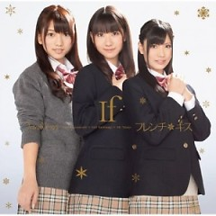 IF - French Kiss
