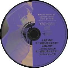 Ore no Imouto ga Konna ni Kawaii Wake ga Nai ED 12.5&13