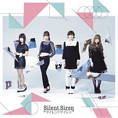 Silent Siren (無音警告)