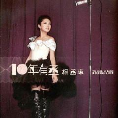 10年有丞 (Disc 1) / 10 Years Of Rannie - Dương Thừa Lâm