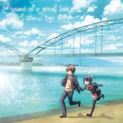 Sound of a small love & chu-2 byo story (CD4)