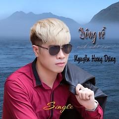Đông Về Anh Nhớ Em (Single) - Nguyễn Hưng Dũng