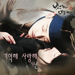 Shine Or Go Crazy OST Part.4