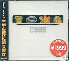 Sanzen Sekai ni Narihibike - C-999