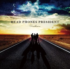 Disillusion - HEAD PHONES PRESIDENT