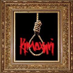 27% (Mini Album) - Kimoxavi
