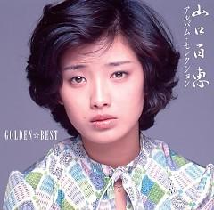 GOLDEN BEST Yamaguchi Momoe Album Selection (CD2) - Yamaguchi Momoe