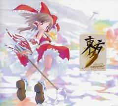 Touhou Midnight MAXIMUMTUNE III