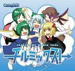 チル ミックス - Conagusuri