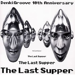 The Last Supper (CD2)