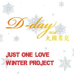 Winter Project Just One Love - In Joon,D-Day