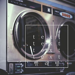Laundromat (Single)