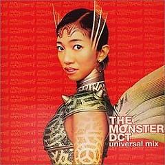 The Monster (English)
