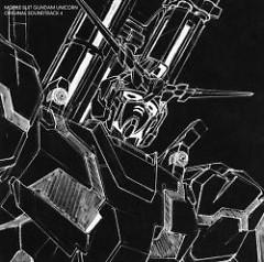 Mobile Suit Gundam Unicorn Original Soundtrack 4 CD2