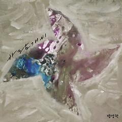 Vane (Single) - Bang Sung Won