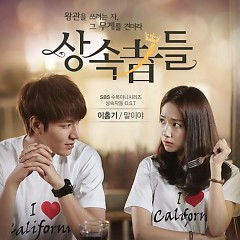 The Heirs OST Part.1