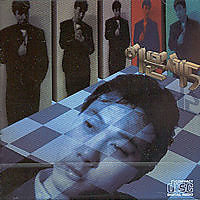 Garosu Geuneul Arae Seomyeon (가로수 그늘 아래 서면) (Vol.5) - Lee Moon-sae