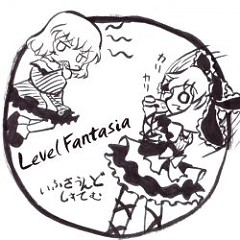 Level Fantasia - ef sound system