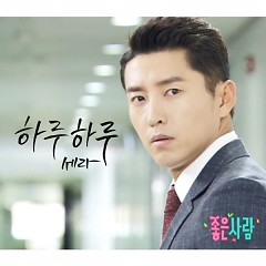 Good Person OST Part.14 - Sera