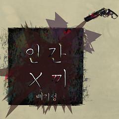 Human X Insert - Baek Ki Sung