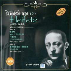Naxos Historical: The Master Of Violin - Heifetz Vol.5