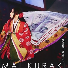 Togetsukyo - Kimi Omou - - Mai Kuraki