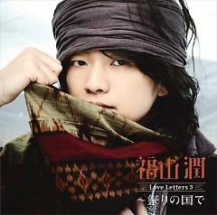Love Letters 3 - Matrusi no Kuni de - Jun Fukuyama
